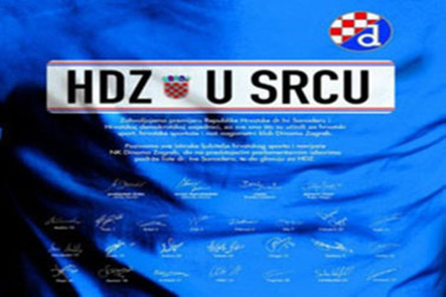 hdz_dinamo_majica